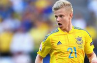 Man City: Oleksandr Zinchenko signs after Euro 2016