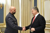 Poroshenko puts army colonel in charge of export control commission