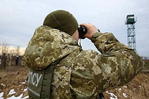 Border guard killed in western Ukraine