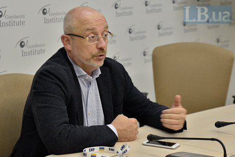 Ukraine appoints envoy to political subgroup on Donbas