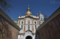 Moscow Patriarchate expects autocephalous bid to come up with zilch