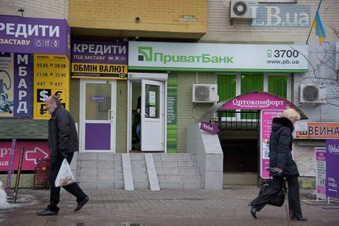 Ukrainian banks post record-high profit of 59.6bn hryvnyas in 2019
