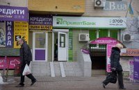 Ukrainian banks post record-high profit of 59.6bn hryvnyas in 2019