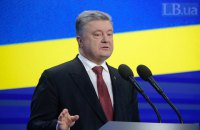 Poroshenko says Russia to release two more Ukrainians soon