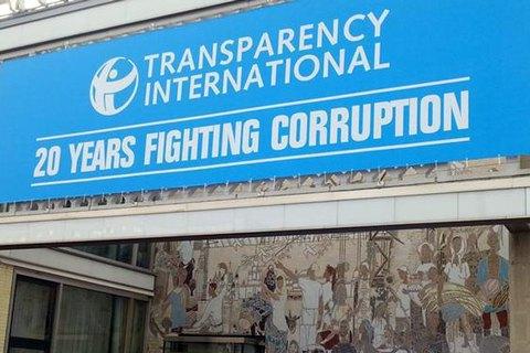 Transparency International criticizes anticorruption court bill