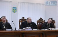 Kyiv appellate starts/postpones hearings in Saakashvili release