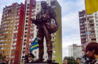 Monument to volunteer combatants opened in Kyiv's Troyeshchyna