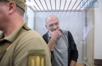 Kyiv court of appeal releases MH17 downing suspect
