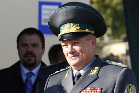 Ukrainian State Border Service chief steps down