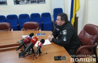 Kyiv regional police chief resigns