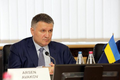 Ukrainian interior minister presents steps to retrieve Donbas