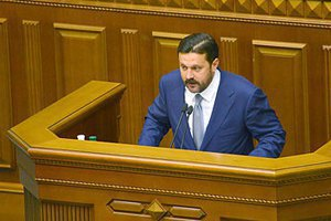 Ukrainian parliamentary group deputy head steps down