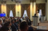 Tymoshenko: Ukraine to bring back Crimea, Donbas, join EU, NATO