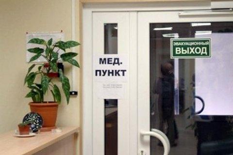 Poroshenko calls on Zelenskyy to undergo medical tests
