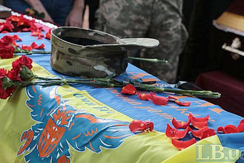 ATO trooper killed south of Donetsk