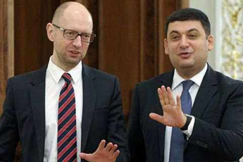 Groysman to attend People's Front congress