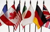 Ukrainian ministers brief G7 envoys on Crimea events
