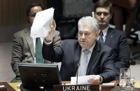 Ukraine maps UN Security Council presidency agenda
