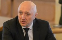Poltava regional governor dismissed