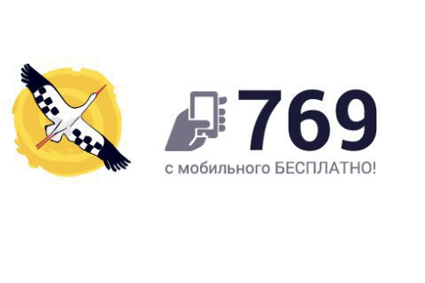 Aist Taxi Kyiv, a reliable service for passengers