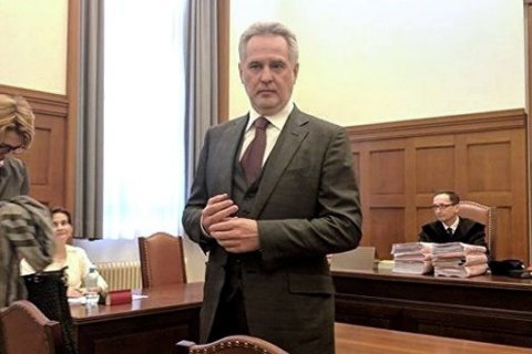 Vienna appellate turns down Firtash extradition request
