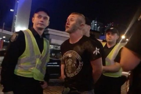Liverpool FC fans attacked in central Kyiv