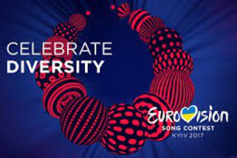 Eurovision Song Contest opens in Kyiv