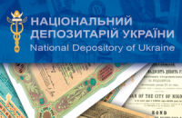 National Depository said to be headed by foreigner