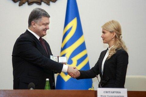Ukrainian president appoints Kharkiv regional governor