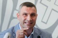 Kyiv mayor Klitschko takes leave until 9 August