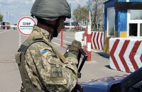 DPR militants shell Mayorsk checkpoint