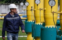 Ukraine's gas reserves exceed last year's maximum
