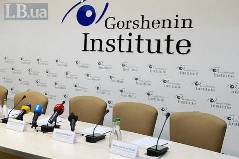 "Gorshenin Institute to host roundtable ""Ukraine's Special Operation Forces: development of asymmetric potential"""
