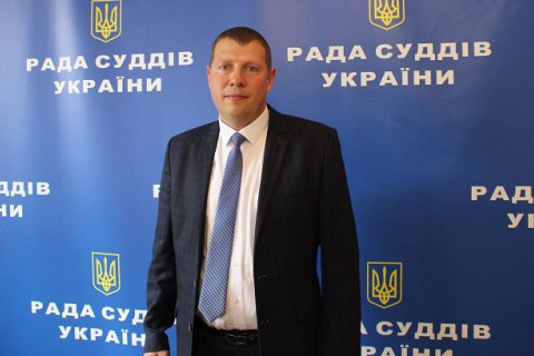 Council of Judges of Ukraine elects new head