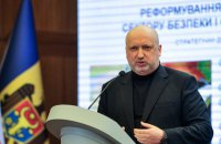 Turchynov: Ukraine needs to create strategic deterrent weapons