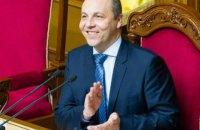 Parliament passes law on anticorruption court