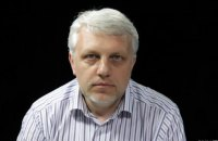 Journalist Pavel Sheremet killed in Kyiv