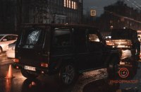 Several people said injured in Dnipro shootout