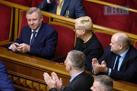 Parliament appoints National Bank of Ukraine head