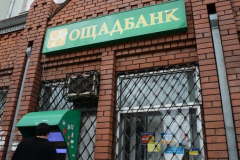 Oschadbank sues Russia for 1bn dollars for loss of Crimea assets