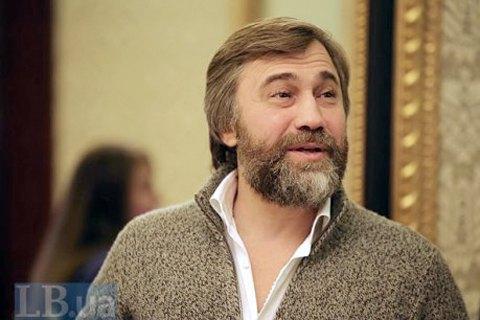 Chief prosecutor set to ask Rada to strip Novinskyy of immunity