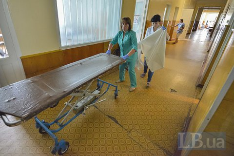Rada OKs medical reform bill