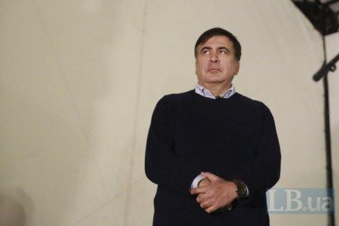 Border service denies holding Saakashvili's son