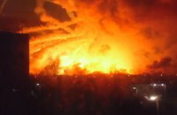 Ukraine's largest armoury on fire, locals evacuated