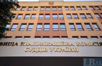 One in five Ukrainian judges has no credentials