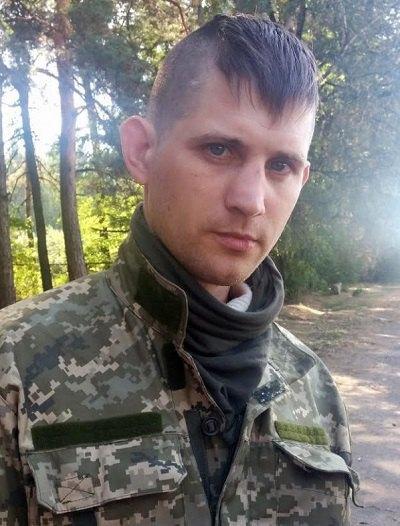 Bohdan Pantyushenko
