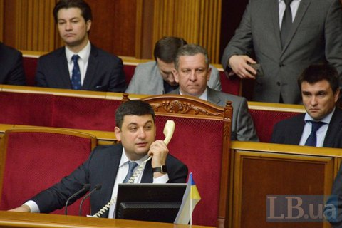 Ukrainian cabinet denies MPs pay rise