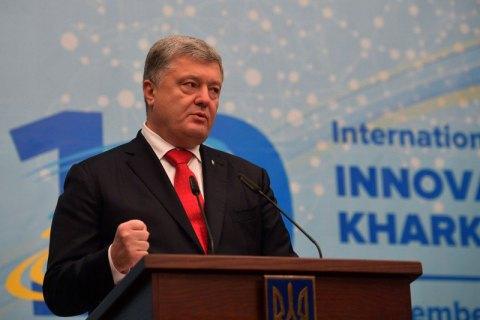 Poroshenko rules out armed recapture of Donbas