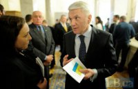 Ex-speaker denies appointment as envoy to EU