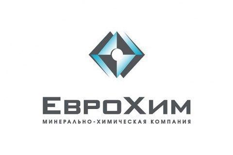 Giant Russian fertilizer company leaves Ukrainian market